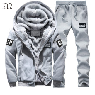 Mens Tracksuit Grey Hooded Free Shpping | Tracksuitonline.com