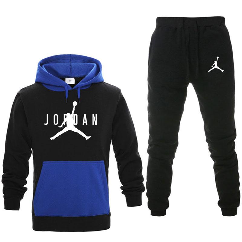 blue jordan tracksuit